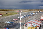 Yuzhno-Sakhalinsk Airport reconstruction (2016-2019)
